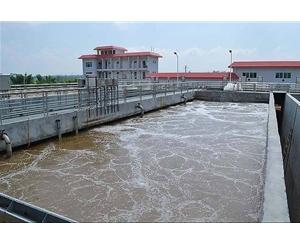 污水处理技术咨询,技术服务